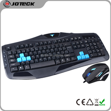 Multimedia gaming keyboard and mouse combo/set----JMK01