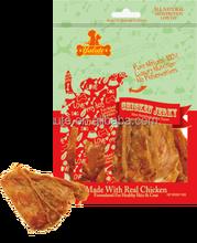 100%Natural Dried Chicken Fillet -Bulk pet food for dogs natural food