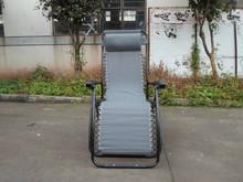 Recliner Folding Chair/folding beach chair