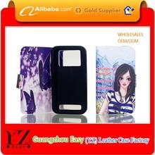 Custom Printing Images Flip Cover Case For Lg G2