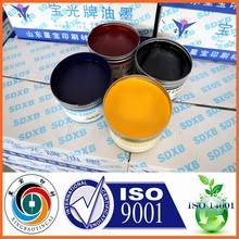 Competitive Price of Reisn Offset Ink, Art Paper Ink Print