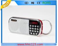 Hot Mini Digital Speaker, Protable MP3/MP4/MP5 Outdoor Sport Speaker, PC/Mobile phone Speaker (Q22)