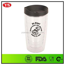 16oz double wall clear plastic coffee cup with lid