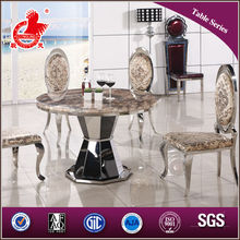 A8038 stone top round pedestal dining table for home using