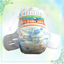 Grade A breathable baby diaper