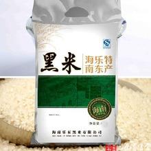 Yason hot sale cosmetic bags thai rice flour 4 flavors cloud 9 potpourri bag/ herbal incense bag