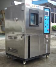 Borracha de ozônio testing câmara medição de resistência de ozônio