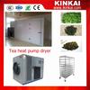 Tea drying machine/Tea leaf dehydrator/vast Tea leaf dryer