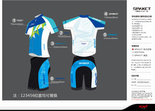Made-to-measure of cycling wear for team, MOQ 10pcs, all sizes and any colour, quality first