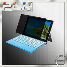 Pulikin laptop privacy screen protector best quality size range 11--30 inch 30-60 dgree privacy