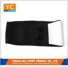 Breathable sport lumbar support belt Fitness yoga, basketball, badminton protection Adjustable Sports Waist Support