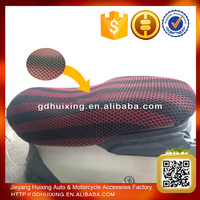 make to order waterproof polyester scooter seat cover stripe colour motorcycle seat net cover