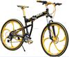 "26"" aluminum alloy frame mountain bike/bicycle/ 27speed folding bike"