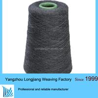 high quality high bulk 30/2 100 % acrylic yarn knitting yarns in china