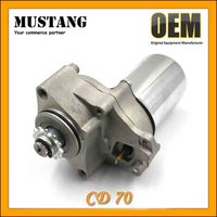 Motorcycle Parts Starter Motor, Powerful Electric Motorcycle Startor, China Motorcycle /Scooter Motor Tricycle