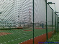 Chain link fence / woven metal fence / decorative fence