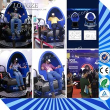 New canton fair investment project new technology entertainment products 9D VR game machine