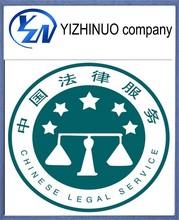 Bonne loi Services en chine votre meilleur choix