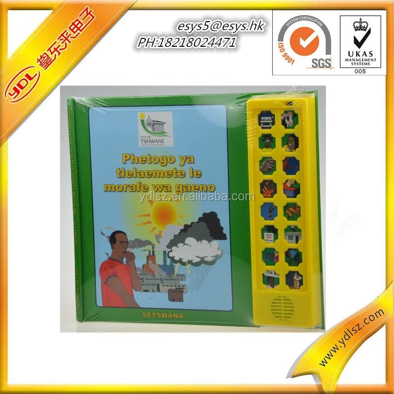 Falando módulo de livro para a educação do bebê de alta qualidade