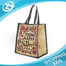 Custom Eco Promotional Flower PP Woven Shopping Bag