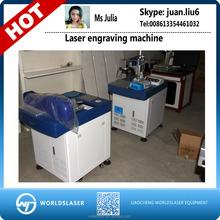 15% Discount fiber laser engraving machine for metal