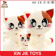 big eyes plush cat toy cute cat plush toy top quality japanese soft cat toy