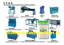 Bamboo Toothpick Production Line Machine