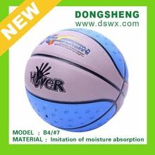 Promotion colorful basketball/rubber basketbal/practice basketball B4