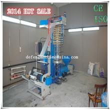 2014 HOT Sale Mini Type HDPE/LDPE Film Blowing Machine