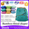 Beilesen Organic Fitted Cotton Fleece Diapers