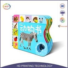 Wanli impresión en Color para los niños Pop Up libro de cartón Publishing