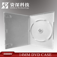 Hot Selling 14Mm Dvd Case