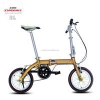 Colorful 14 inch Single Speed Vertical Folding Bike
