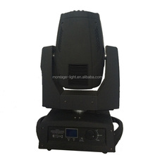 Lowest tax outdoor moving head light/outdoor stage lighting/stage equipment