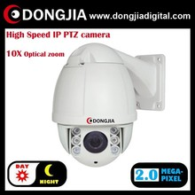 DONGJIA DA-IPPTZ60-A20 auto rotate ip camera 10x zoom dome 2 mp pan tilt indoor