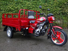 150CC 200CC 250CC air or water cooling motorcycle three wheel for cargo