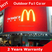 Hot P10 Outdoor LED display Drive method 1/4 scan full color video LED Screen for Advertising China factory