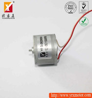 24v 50w small brushes electric dc motor with gear reducer