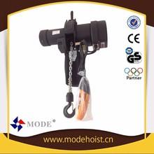 MODE Frequency conversion type electric chain hoist truss motor hoist