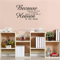ZOOYOO Heaven in our home fabulous stickers new brand quotation decals popular stock decorations (8303)