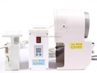 High speed lockstitch industrial Japan Juki sewing machine motor DDL-5550