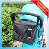 Baby products Stroller Organizer, stroller bag, cooler bag