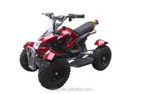 Cheap 50cc 4 Wheel Quad Bike for Sale