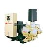 Ingersoll-Rand C300 Centrifugal Air Compressor (1000-1500 cfm) 260HP 340HP