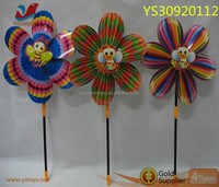 Funny balloon toys , ,Funny balloon for kids,The balloon windmills with animal .