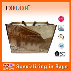 2015 hot selling laminated woven bag durable shopping bag with webbling handle printed custom made shopping bag for advertising