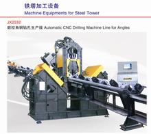 CNC Automatic Angle Drilling Marking Shearing Line