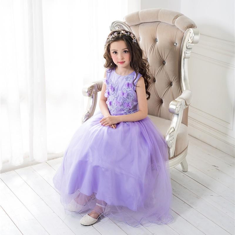 X1044 Latest Dress Design Long Frock Wholesale Fashionable Designs ...