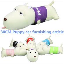 House Car air fresher adjust humidity cartoon odor bamboo charcoal bag cute doll