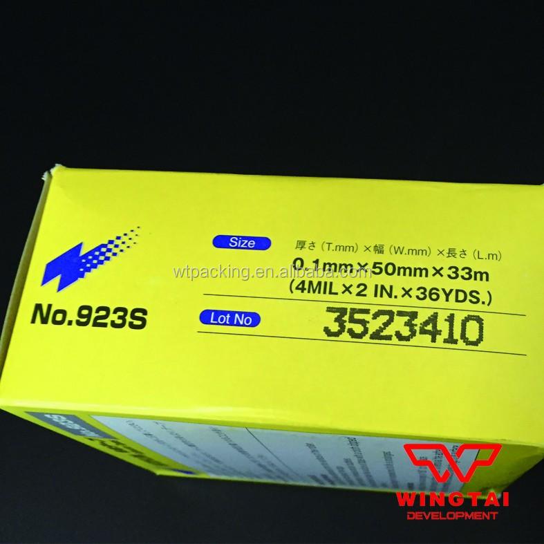 Nitto Denko Flame Retardant Adhesive Tape 923s